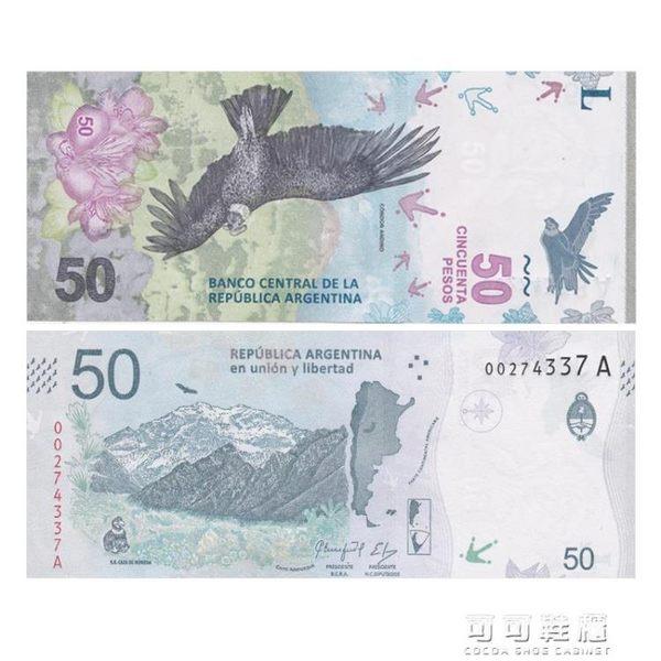 文化紀念幣  【現貨】全新UNC阿根廷50比索安第斯禿鷹年P-NEW首發A冠可可鞋櫃