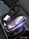 適用奧迪鑰匙包套Q5/A6L/A5/A7/A4L/S5/S6汽車鑰匙扣殼款男女