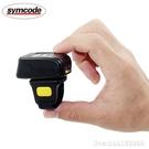 测试器 敏捷R30一二維碼影像迷你指環自動感應激光條形碼掃碼槍超市 星河光年DF