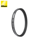 Nikon 尼康 一般UV保護鏡 52mm (NC單層鍍膜) 原廠公司貨