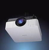 【聖影數位】SONY 索尼 VPL-FH500L 液晶投影機 7000流明