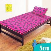 【KOTAS】珊瑚絨竹炭5cm記憶床墊 單人 (送珊瑚絨枕墊)-桃紅色