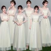 伴娘服 伴娘禮服女加大尺碼新款灰色伴娘服長款姐妹裙正韓結婚閨蜜團顯瘦修身 果果生活館