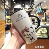 貓咪可愛水杯子陶瓷馬克杯辦公室個性創意情侶牛奶咖啡杯帶蓋勺子 金曼麗莎