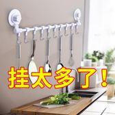 廚房掛鉤強力吸盤粘膠免打孔浴室承重墻壁強力貼掛鉤無痕掛鉤粘鉤wy