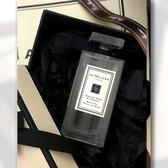 *禎的家* 英國 Jo Malone 英國梨與小蒼蘭 旅用款~ SPA泡澡油 English Pear & Freesia Bath Oil 30ml