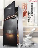 萬紅消毒柜家用小型立式迷你大容量高溫不銹鋼商用廚房飯店碗柜YXS 優家小鋪