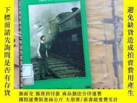 二手書博民逛書店God s罕見Wonderful Railway: Fire o