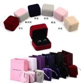 晴日小舖 Silver 首飾 包裝盒 珠寶盒 三件款 對戒盒[ GGB 009 ]