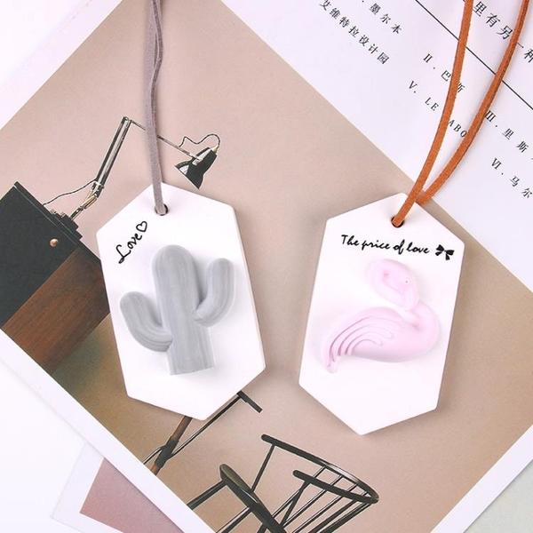蠟燭材料包香薰石膏diy模具套餐擴香石蠟片diy材料包自制香薰蠟牌模具-凡屋