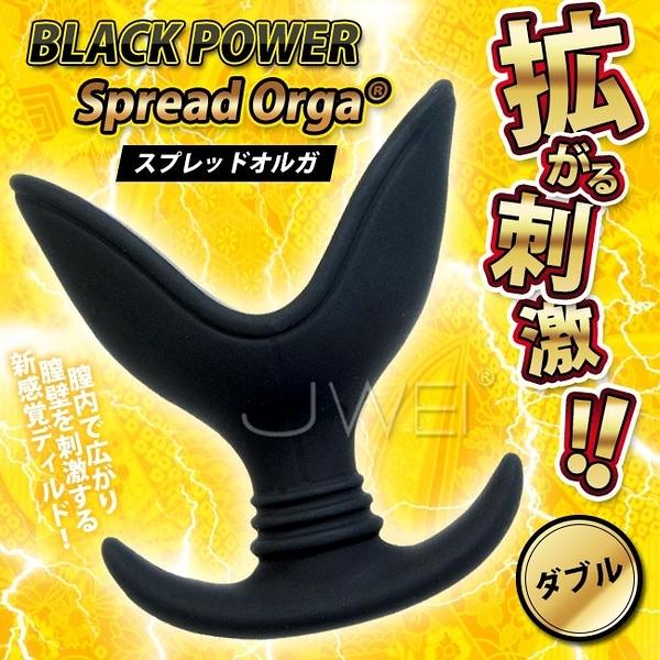 969情趣~ 日本原裝進口EXE.Spread Orga 拡がる刺激!炸裂!開口式後庭擴張肛塞
