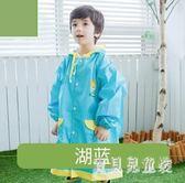 兒童雨衣 女男童防水帶書包位學生幼兒園寶寶雨披學生 BF18872『寶貝兒童裝』