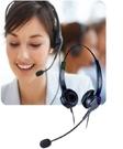 眾通 雙耳 電話耳機 行銷電話 免持話筒 耳機推薦 客服耳機 電話耳機麥克風
