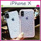 Apple iPhoneX 5.8吋 鑽石紋手機套 立體背蓋 透明保護殼 全包邊手機殼 菱紋保護套 軟殼