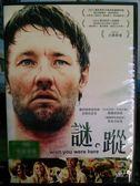 挖寶二手片-G09-008-正版DVD*電影【謎 蹤】-泰瑞莎帕瑪*安東尼史塔