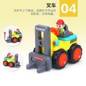 全館83折匯樂兒童玩具車1-2-3歲慣性車工程車挖掘機口袋小汽車男孩車套裝