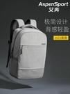 後背包 簡約電腦背包男士雙肩包商務旅行包時尚潮流初中學生書包女大學生 交換禮物