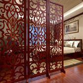 客廳屏風隔斷中式仿古典雕花摺屏辦公室臥室玄關門鏤空隔斷ATF