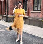 孕婦裙子夏季新款韓版寬鬆時尚網紗拼接短袖純棉孕婦中長款連身裙