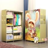 簡易衣櫥簡易衣櫃簡易衣櫃布藝布衣櫃雙人衣櫥鋼架衣櫃xw 【八折搶購】
