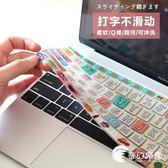 macbook pro1315鍵盤膜硅膠防塵蘋果筆記本touch bar專用