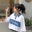 t恤女短袖寬鬆polo衫學生泫雅風網紅超火韓版ins潮早春上衣服 雙12購物節