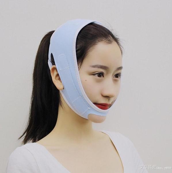 整形美容醫院線雕術后恢復頭套醫用面罩睡眠提升繃帶瘦臉神器 艾莎