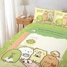 床包 / 雙人加大【角落小夥伴 樹下野餐日系列】含兩件枕套 高密度磨毛 戀家小舖台灣製 角落生物