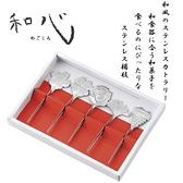 【日本製】【Tamahashi】和心 不鏽鋼 牙籤 5枝一組 SD-1350 - 日本製