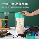 密封罐塑料抽真空儲物罐食品防潮罐奶茶店用品【古怪舍】