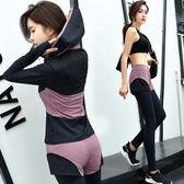瑜伽服 運動套裝4件式秋冬寬鬆大碼長褲跑步健身房女-小精靈