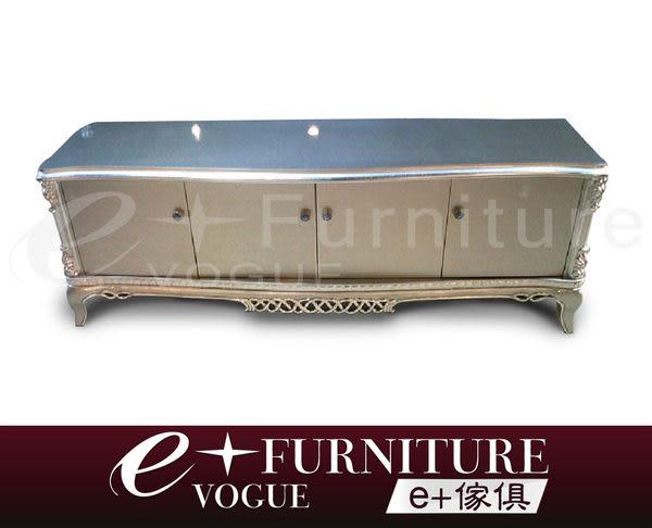 『 e+傢俱 』AF53 克勞蒂亞 Claudia 新古典雕花 低調奢華 電視櫃 尺寸可訂製