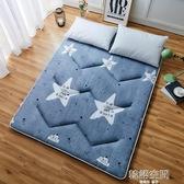 打地鋪睡墊可折疊防滑午休懶人床墊子卡通可愛臥室簡易榻榻米地墊【韓語空間】 YTL