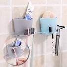 牙刷架 置物盒 創意 牙刷 置物架 浴室 無痕 吸盤 牙刷架 多功能 塑料【RS729】