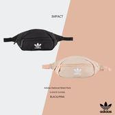 IMPACT Adidas National Waist Pack 黑 白 三葉草 腰包 斜背包 斜肩包 5145678