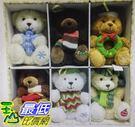 [COSCO代購] W1900265 4.5吋絨毛聖誕裝飾玩偶6入