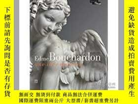 二手書博民逛書店Edmé罕見Bouchardon 1698-1762 : Une