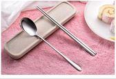 304不銹鋼筷子套裝盒成人便攜式餐具筷子勺子學生大號旅行套裝  麻吉鋪