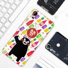 [10 pro 軟殼] HTC Desire 10pro D10i 手機殼 保護套 九州熊