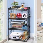 創意多功能家庭整理收納架書房桌上置物架學生宿舍小書架 HM時尚潮流