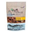 【魚池鄉農會】香菇燒(原味)150g/包