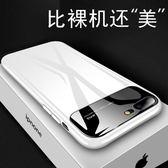 蘋果手機殼 男女款玻璃鏡面套新款防摔玻璃個性創意情侶超薄 LR3632【每日三C】