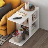 角幾邊幾現代簡約沙髮邊櫃客廳小茶幾臥室創意床頭桌可移動邊桌子 衣間迷你屋LX