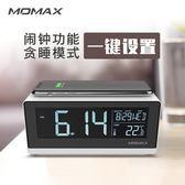無線充電器多功能鬧鐘無線充電模塊Xs Max XR手機快充智能安卓快速通用