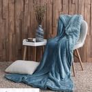 經典素色羊羔絨毯-藍...
