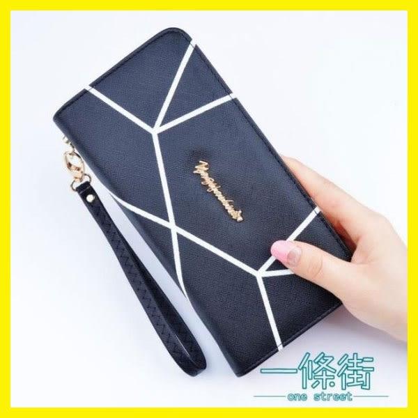 618大促錢包女長款日韓版拉錬大容量手拿包簡約個性學生錢夾皮夾女手機包