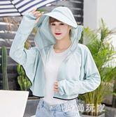 防曬衣短款2018夏季新款薄款外套韓版百搭防曬衫 st2682『時尚玩家』