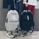 後背包書包女雙肩電腦背包男休閒簡約時尚潮流帆布旅行包百搭高中大學生 【快速出貨】