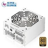 Super Flower 振華 Leadex GOLD 550W 80+金牌 電源供應器