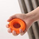 握力器輪胎專業練手力握力球橡膠圈訓練手握力圈腕力訓練器【奇趣小屋】
